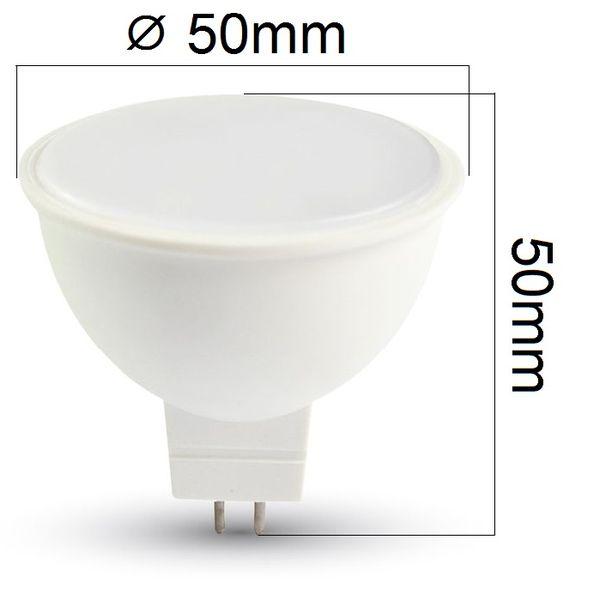 LED  žárovka MR16 7W 500lm 12V,  studená, ekvivalent 50W