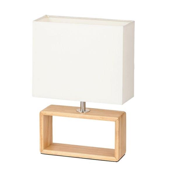 Stolní lampa Freya 4377