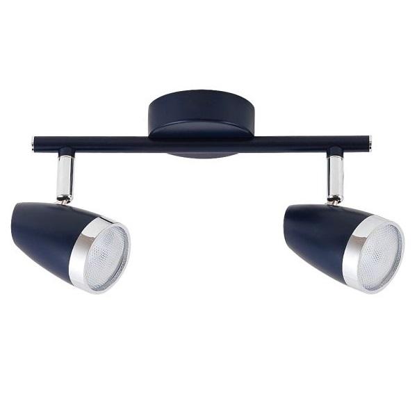 LED nástěnné svítidlo Karen 8W 5951