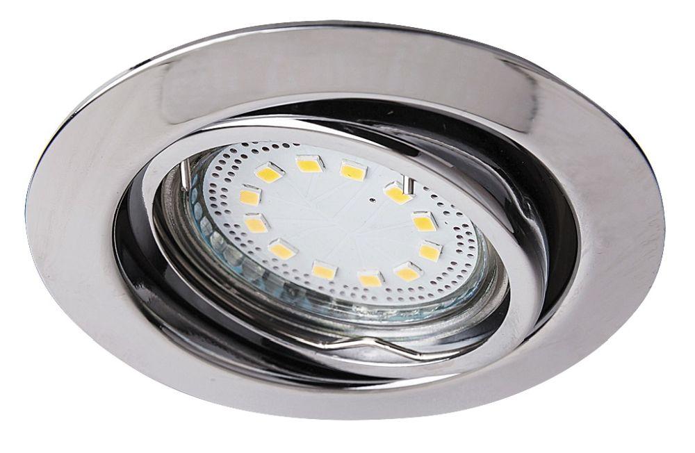 Set: Podhledové bodové svítidlo výklopné Lite 1050 3ks